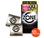 ZONE(ゾーン) 10個入
